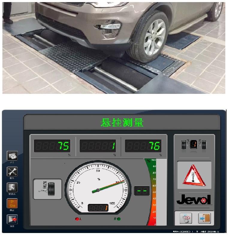 汽车悬挂台-上海际维机电设备有限公司